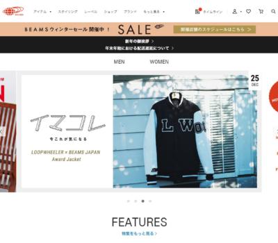 BEAMS 公式サイト