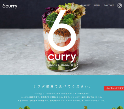 6curry