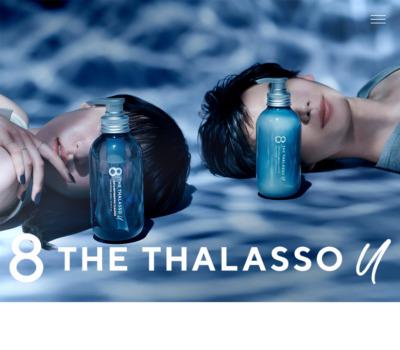 【公式】8 THE THALASSO u | タラソCBD処方で、さら・つや髪。