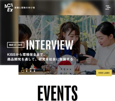 ACT EX | 近畿大学 アカデミックシアター