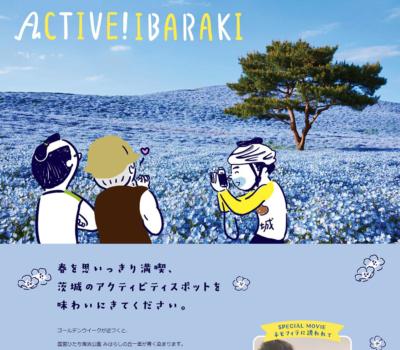 ACTIVE! IBARAKI