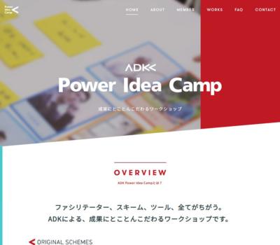 ADK Power Idea Camp