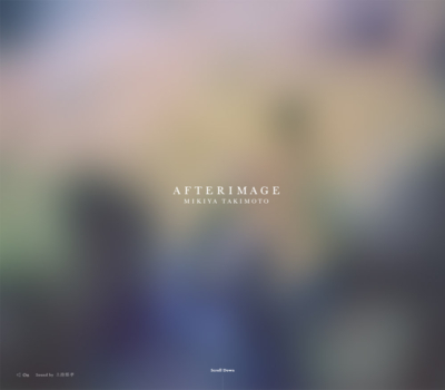 AFTERIMAGE | MIKIYA TAKIMOTO PHOTOGRAPH OFFICE – 瀧本幹也