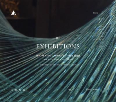 A Lighthouse called Kanata –  Contemporary Art
