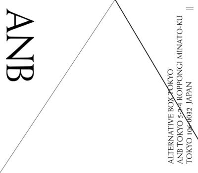 ANB Tokyo | 一般財団法人東京アートアクセラレーション