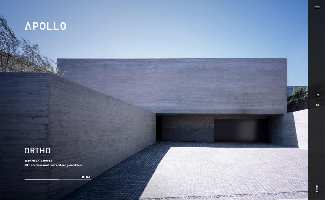 APOLLO Architects & Associates | 建築家 黒崎敏の主宰する建築設計事務所