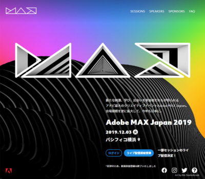 Adobe MAX Japan 2019