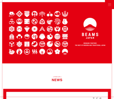BEAMS JAPAN 公式サイト