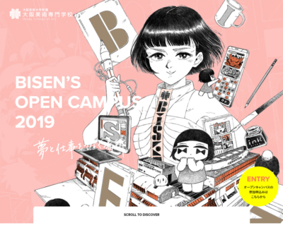 BISEN'S OPEN CAMPUS 2019