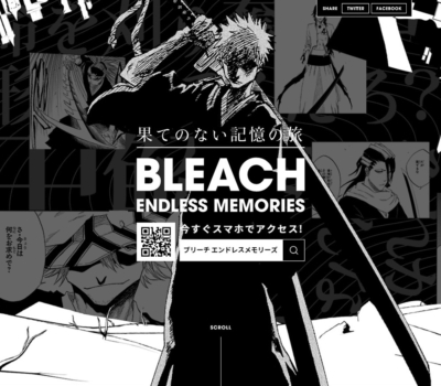 BLEACH ENDLESS MEMORIES