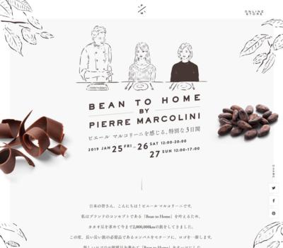 Bean to Home | ピエール マルコリーニ