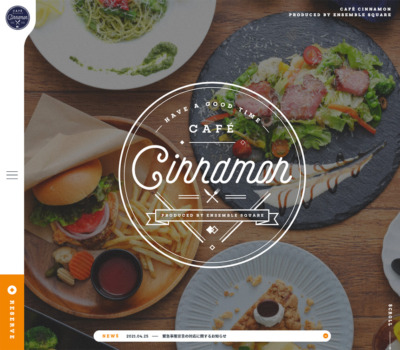 CAFE CINNAMON