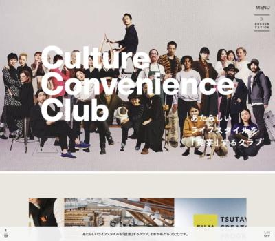 CCC カルチュア・コンビニエンス・クラブ株式会社