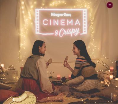 CINEMA & Crispy | ハーゲンダッツ