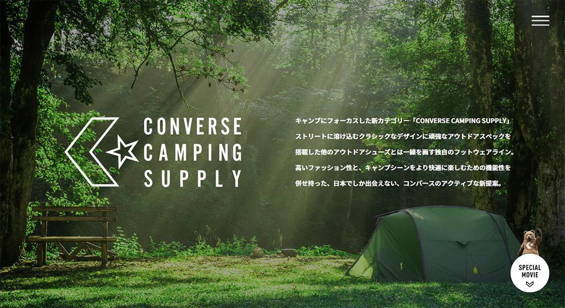 CONVERSE CAMPING SUPPLY