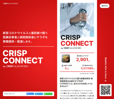 CRISP CONNECT by CRISP SALAD WORKS