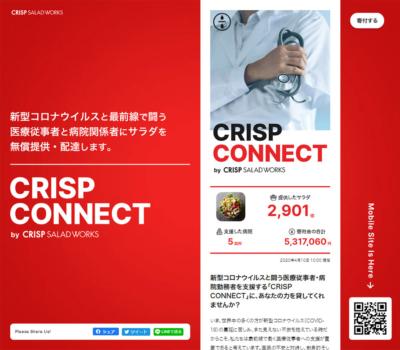 CRISP CONNECT by CRISP SALAD WORKS