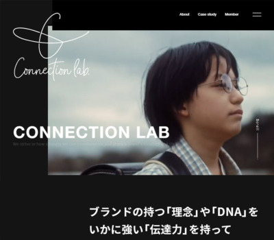 Connection Lab