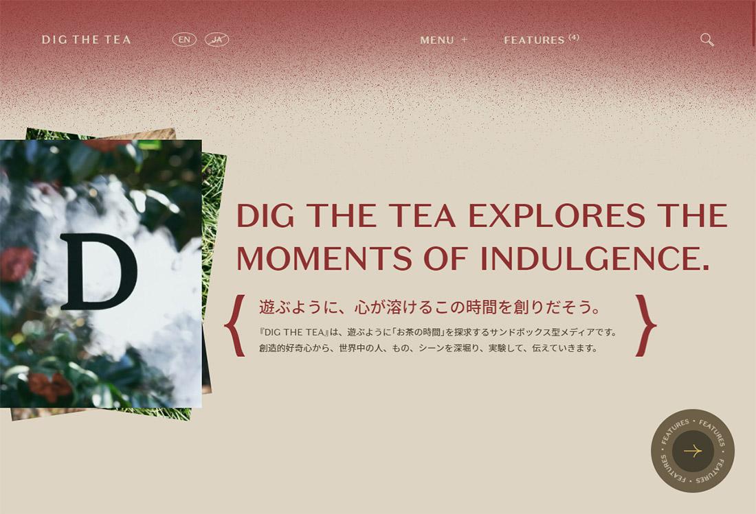 DIG THE TEA | 「お茶の時間」を探求するサンドボックス型メディア
