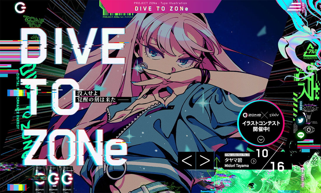 DIVE TO ZONe