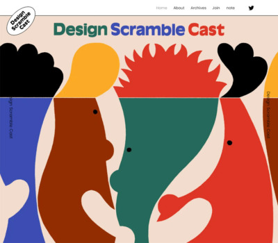 Design Scramble Cast