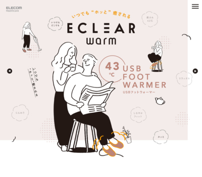 ECLEAR warm | ELECOM Healthcare