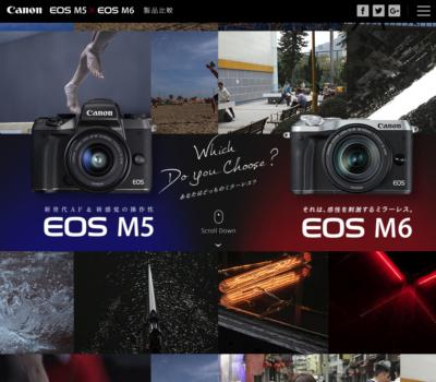 EOS M5 × EOS M6 製品比較
