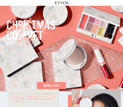 ETVOS CHRISTMAS COFFRET 2020 | 《公式》エトヴォス