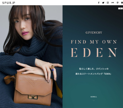 【GIVENCHY】FIND MY OWN EDEN | SPUR