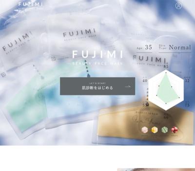 無料の肌診断 | FUJIMI