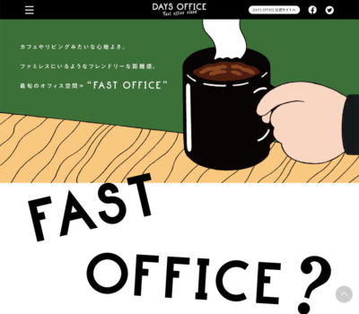 Fast office stand by DAYS OFFICE | コクヨ