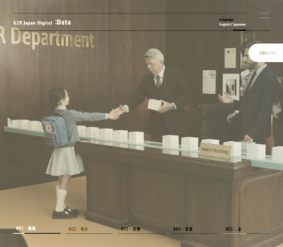 G20 Japan Digital   :Data
