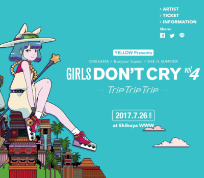 GIRLS DON'T CRY vol.4