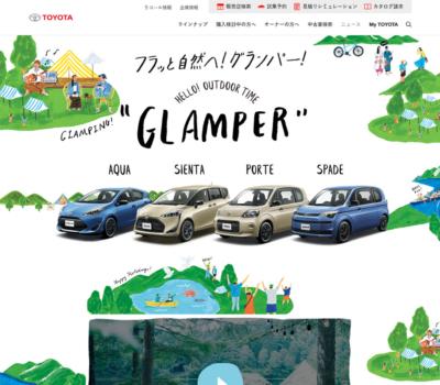 トヨタ GLAMPER | HELLO! OUTDOOR TIME フラッと自然へ!グランパー!