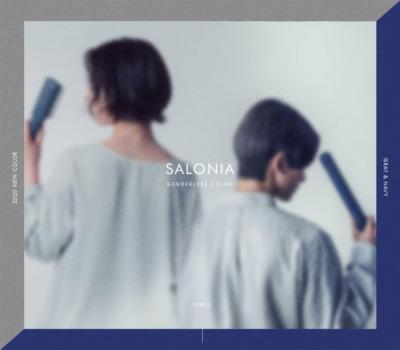 Genderless Color | 美容家電ブランド【SALONIA】公式サイト