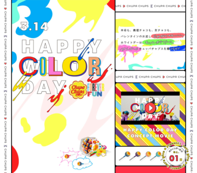『HAPPY COLOR DAY』 | Chupa Chups