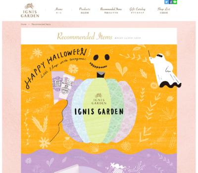 HAPPY  HALLOWEEN! | IGNIS GARDEN
