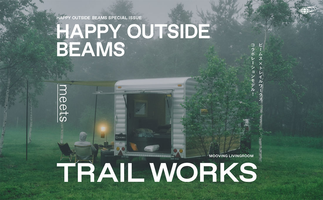 HAPPY OUTSIDE BEAMS meets TRAIL WORKS