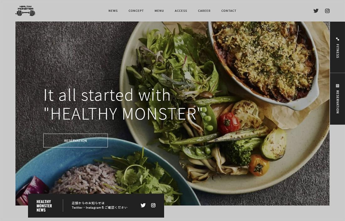 HEALTHY MONSTER CAFÉ   ヘルシーモンスターなら提供できる「健康」