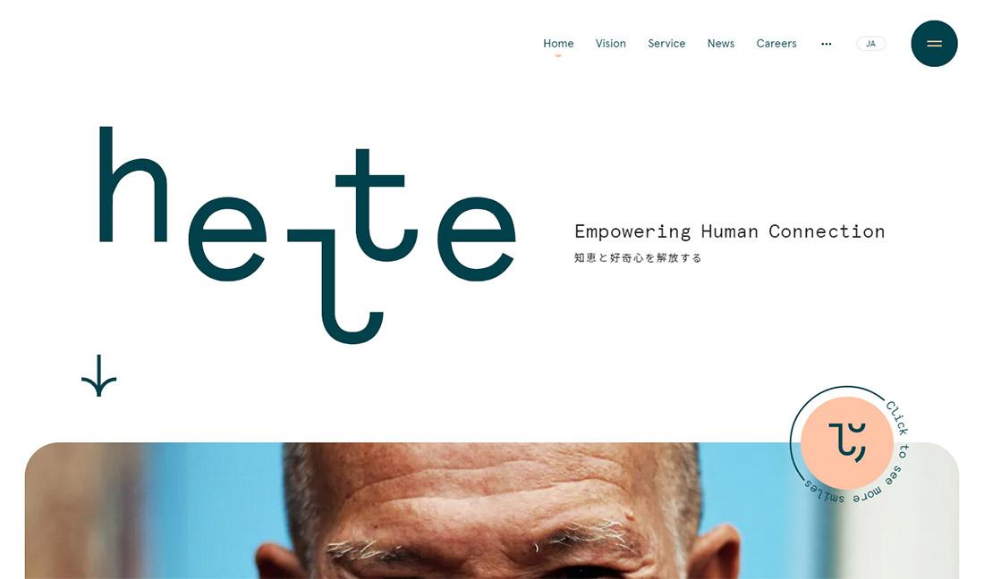 株式会社Helte