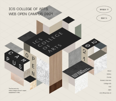 ICS COLLEGE OF ARTS WEB OPEN CAMPUS 2021