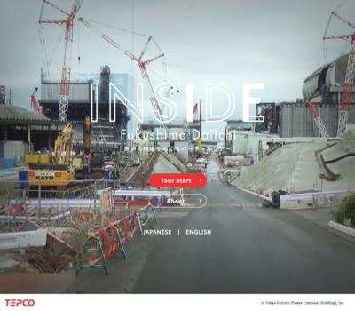 Inside Fukushima Daiichi