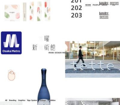 Irobe Design Institute