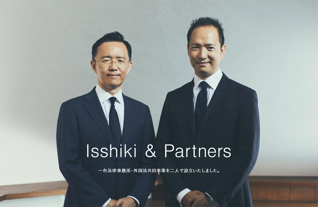 Isshiki & Partners | 一色法律事務所・外国法共同事業 - Greeting