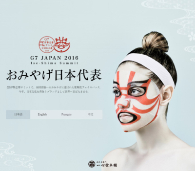 JAPANESE FACE