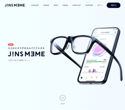 JINS MEME | ココロとカラダのセルフケアメガネ。