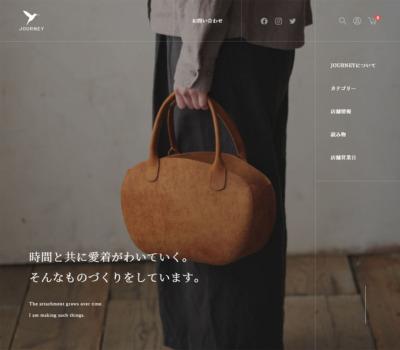 財布とバッグのJOURNEY