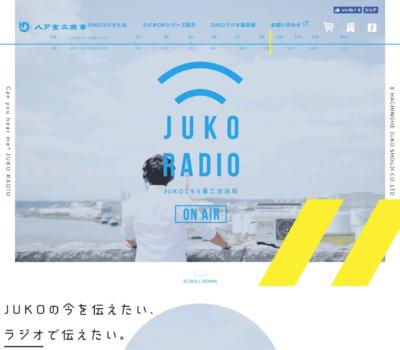 JUKO RADIO
