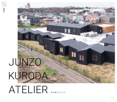 JUNZO KURODA ATELIER