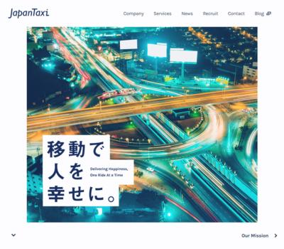 JapanTaxi株式会社
